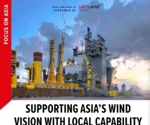 'Wind Energy Network' features Acteon in their Focus on Asia article